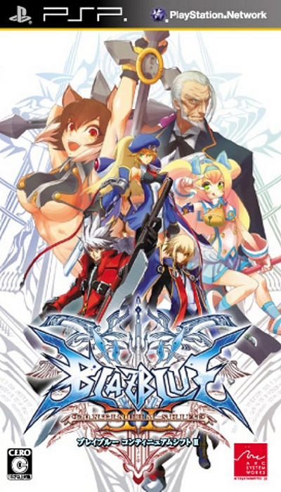 Blazblue: Continuum Shift II [PSP]